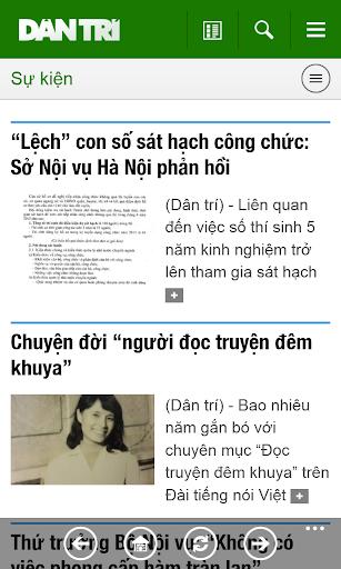 玩免費新聞APP|下載Báo Dân Trí 2016 app不用錢|硬是要APP