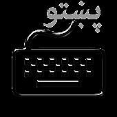 Innovative Pashto Keyboard