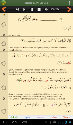 Al'Quran Bahasa Indonesia screenshot 11