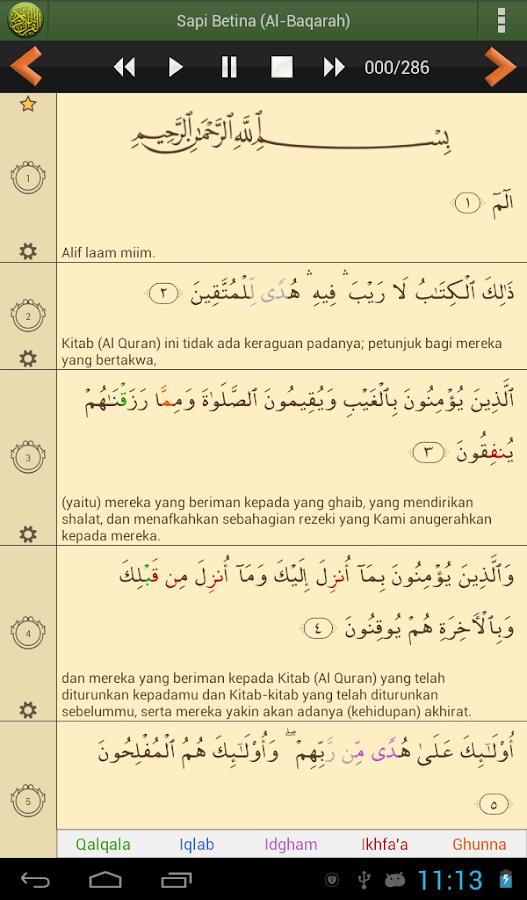 Screenshots of Al'Quran Bahasa Indonesia for iPhone