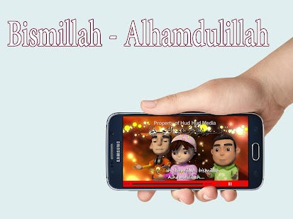 Bismillah- Alhamdulillah باسم الله -الحمد لله - náhled