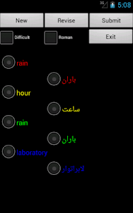 English Pashto Dictionary screenshot 2