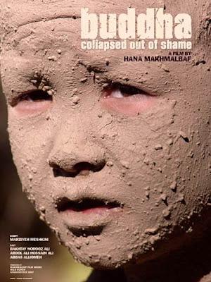 Buddha Collapsed Out of Shame (بودا از شرم فرو ریخت)
