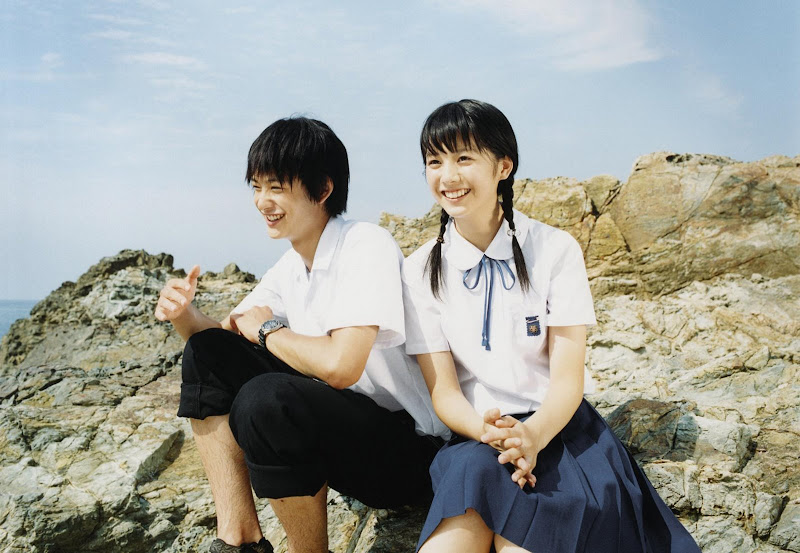 Kaho as Soyo and Masaki Okada as Hiromi Osawa in A Gentle Breeze in the Village