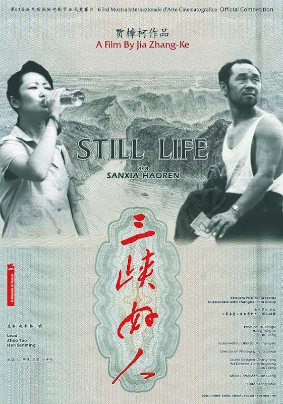 Still Life (三峡好人)