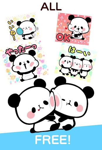 MOCHI MOCHI PANDA Stickers Free 2.1.21 screenshots 3