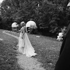 Wedding photographer Milana Nikonenko (Milana). Photo of 15.01.2019