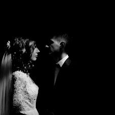 Wedding photographer Roman Medvedev (fotoshoot84). Photo of 30.09.2017