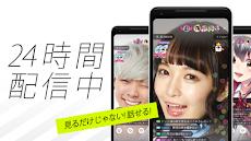 17 Live(イチナナ) - ライブ配信 アプリのおすすめ画像2