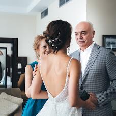 Bryllupsfotograf Katya Mukhina (lama). Bilde av 01.11.2018