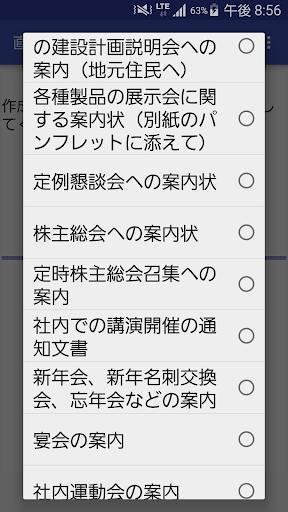 u81eau52d5u6587u66f8u4f5cu6210u30bdu30d5u30c8u300cu76f4u5b50u306eu4ee3u7b46u300d100u4e07u901au308au306eu6587u66f8u304cu4f5cu6210u53efu80fd 1.0 Windows u7528 7