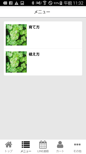 Four Leaf Clover 2.0.1 Windows u7528 2