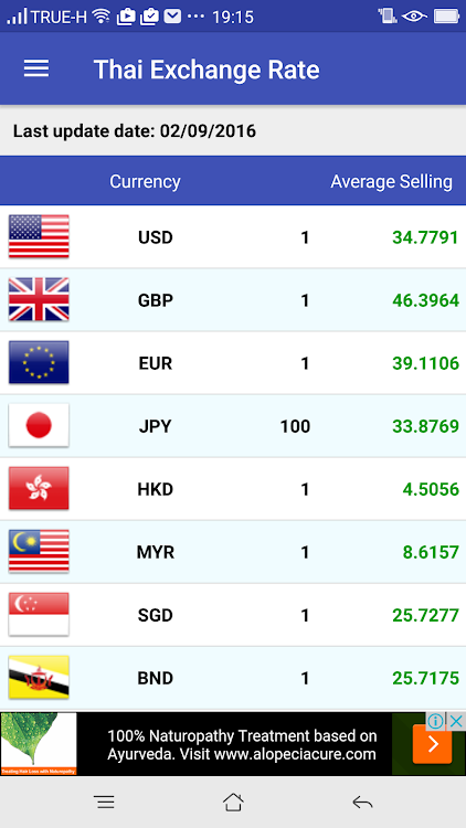 Thai Exchange Rate Android S