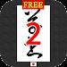LearnSousyo2 byNSDev Icon