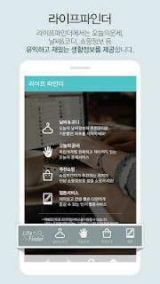 택배파인더 - 로지아이,택배배송조회,택배포인트,택배예약 screenshot 06