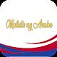 Download Matuto ng Arabe (Learn Arabic, Juz' Amma–Filipino) For PC Windows and Mac