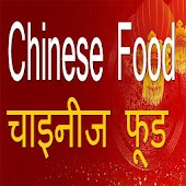 Chinese Food Indian Style