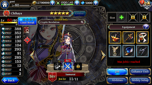THE ALCHEMIST CODE 1.4.2.0.191 screenshots 13