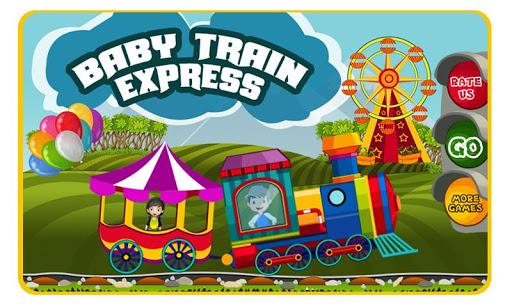 嬰兒特快列車