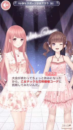 プリンセス級10-SP2