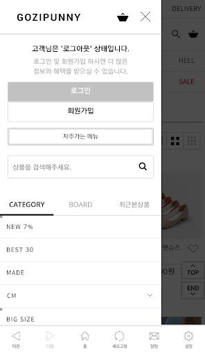 고집언니 - GOZIPUNNY app (apk) free download for Android/PC/Windows screenshot