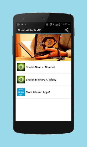 Surah Al Kahfi MP3