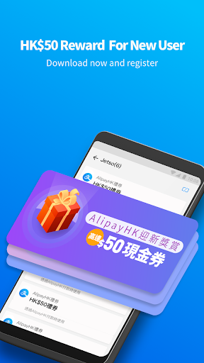 Screenshot for AlipayHK in Hong Kong Play Store