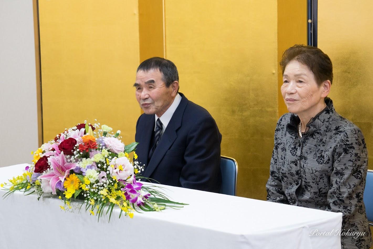 松田耕一・トミエご夫妻