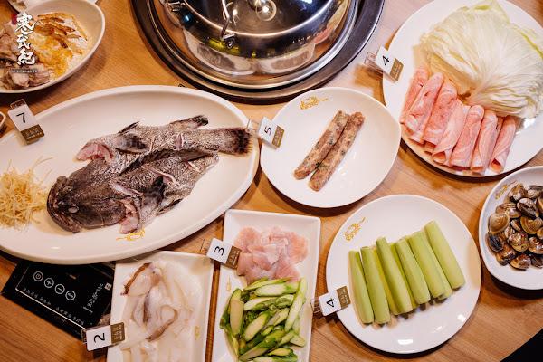 蒸籠宴-敦化店‧台北松山 松山蒸氣海鮮館‧裊裊炊煙蒸籠宴‧養身又新鮮!
