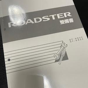 ロードスター NB8Cのカスタム事例画像 コタケさんの2021年06月20日09:22の投稿