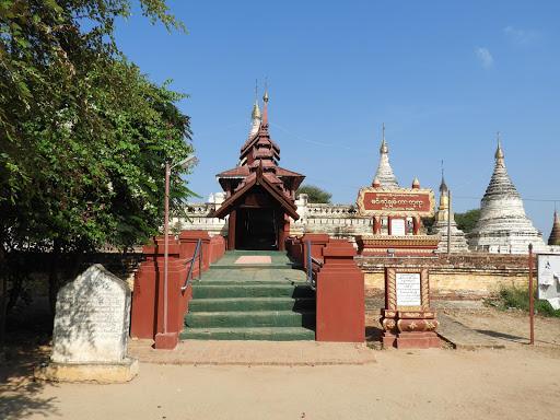 Min O Chan Tha Stupa