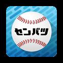 センバツLIVE!/第89回選抜高校野球大会公式アプリ icon