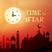 Iftar Time & Sehri Time - Ramadan 2019, Prayer Icon