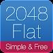 2048 日本語版 フラットデザイン Android