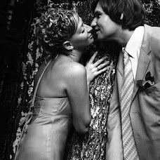 Wedding photographer Galina Ilko (Svojfotograf). Photo of 23.11.2013