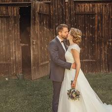 Wedding photographer Roman Serebryanyy (serebryanyy). Photo of 13.07.2017
