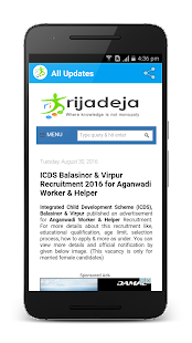 RIJADEJA.com - Govt. jobs & GK- screenshot thumbnail