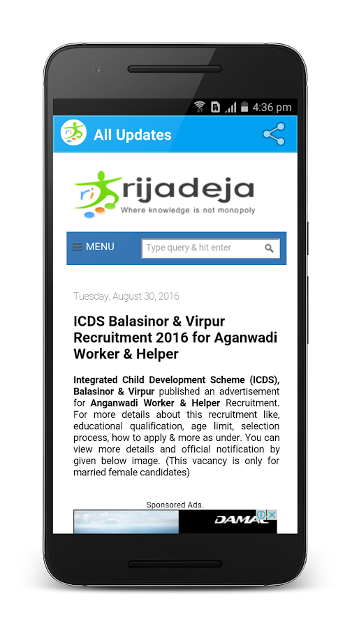 RIJADEJA.com - Govt. jobs & GK- screenshot
