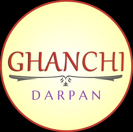 Ghanchi Darpan