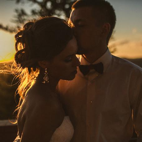 Fotógrafo de bodas Vasiliy Tikhomirov (BoraBora). Foto del 16.03.2018