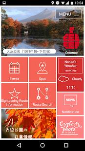 Onumap Onuma Hokkaido Travel - náhled
