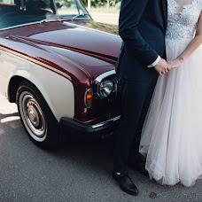 Bryllupsfotograf Kirill Neplyuev (neplyuev). Foto fra 06.06.2019