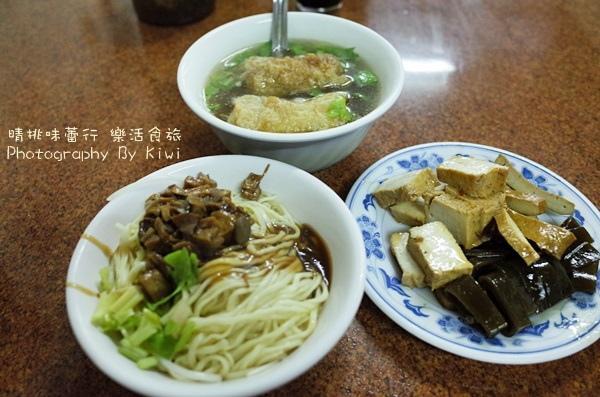 無名素食麵 @乾麵、菜包湯與小菜都還不錯(永安街上)