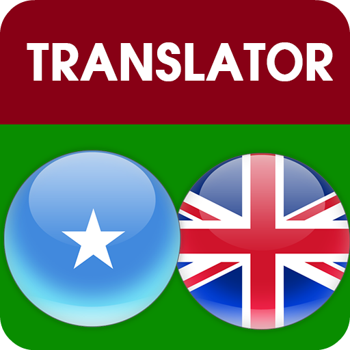 english to somali dictionary free download for pc