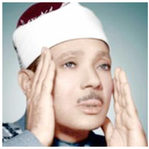عبد الباسط عبد الصمد تجويد Apps On Google Play