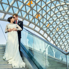 Wedding photographer Artem Apoyan (artem). Photo of 04.05.2018