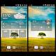 Cute Weather Widget Download on Windows