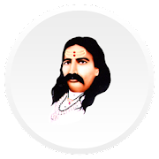 Gurjar Kshatriya Kadiya Samaj : Jay Shayam