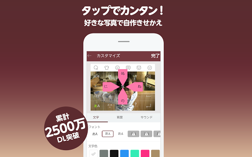 Simeji Japanese keyboard+Emoji  screenshots 6