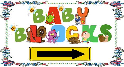 子供のための赤ちゃんのブロック形状